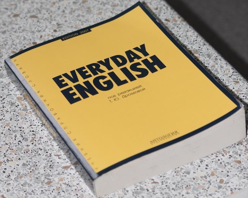 英語を学ぶメリットとは → 年収アップと豊かな人生を勝ち取る