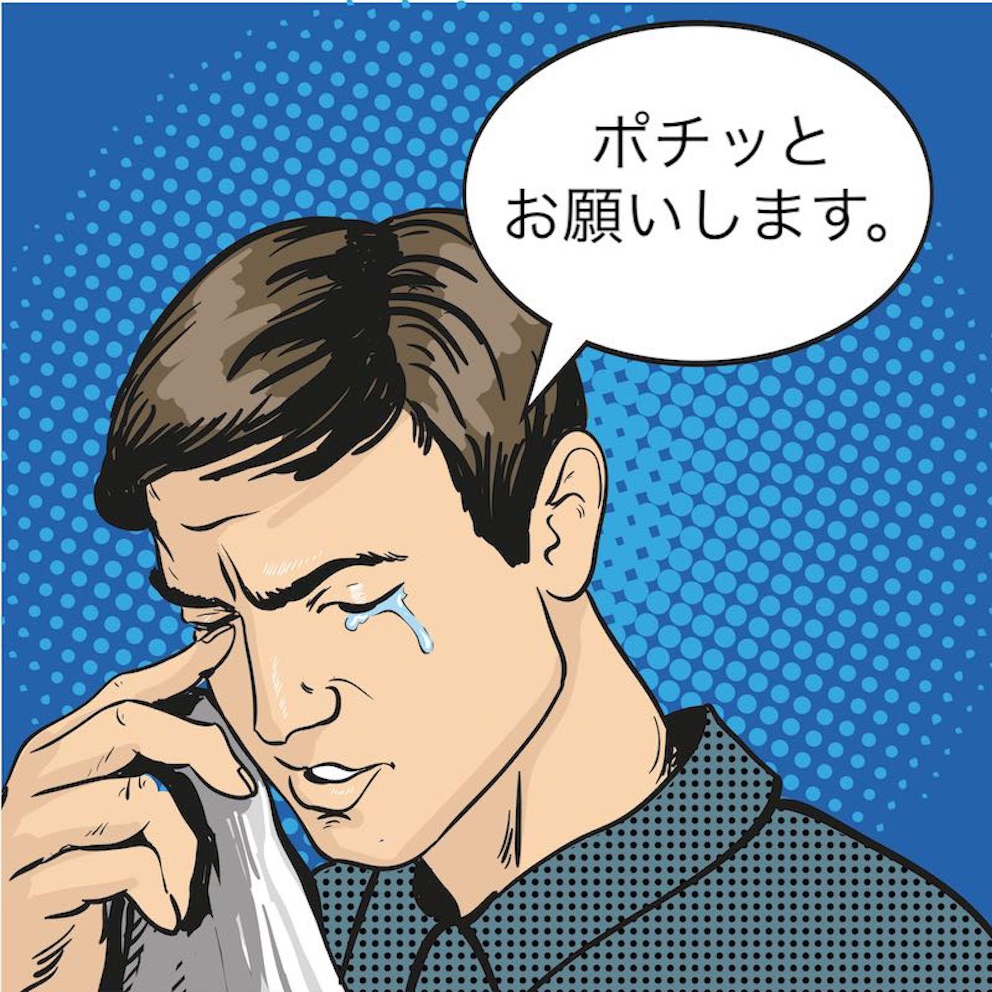 にほんブログ村 英語ブログ 英語学習情報へ